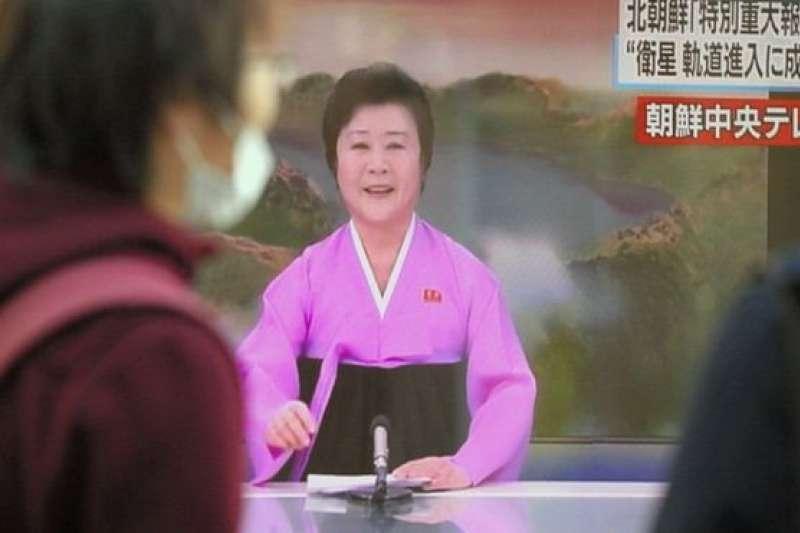 北韓國寶級女主播李春姬(BBC中文網)