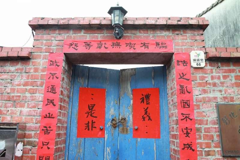 文言文獨立於一般口語的現象,在中國古代很早期就是如此,並一直延續了幾千年。(圖/xdf0502@pixabay)