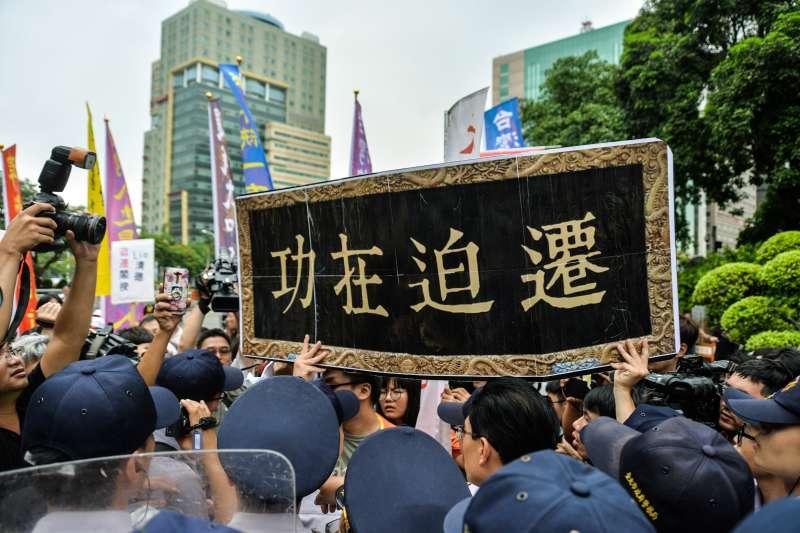 20170908-迎戰迫遷內閣記者會,反迫遷團體與警察發生推擠。(甘岱民攝)
