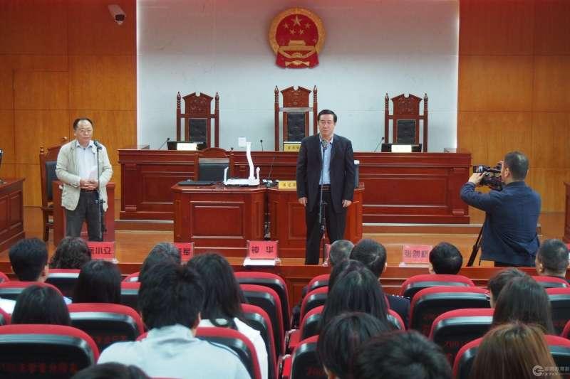 岳陽市中級人民法院(取自網路)