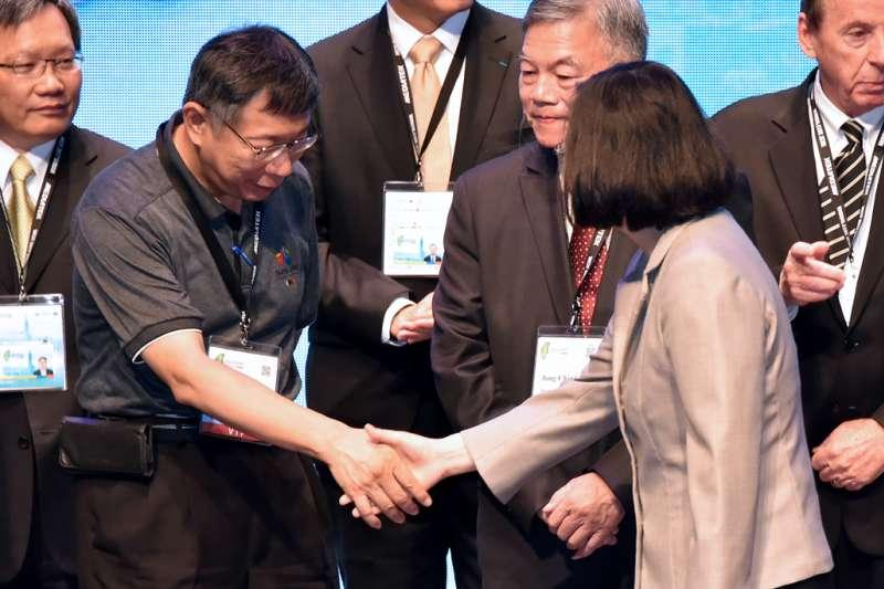 蔡英文總統、台北市長柯文哲出席世界資訊科技大會WCIT開幕典禮。(北市府)