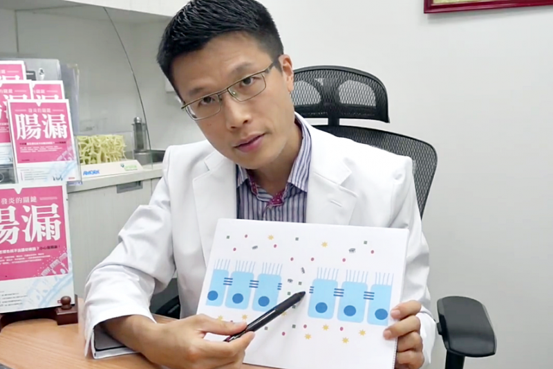 吳佳鴻醫師:飲食習慣與生活形態是影響腸道健康、造成腸漏的關鍵。(圖/翻攝自youtube)