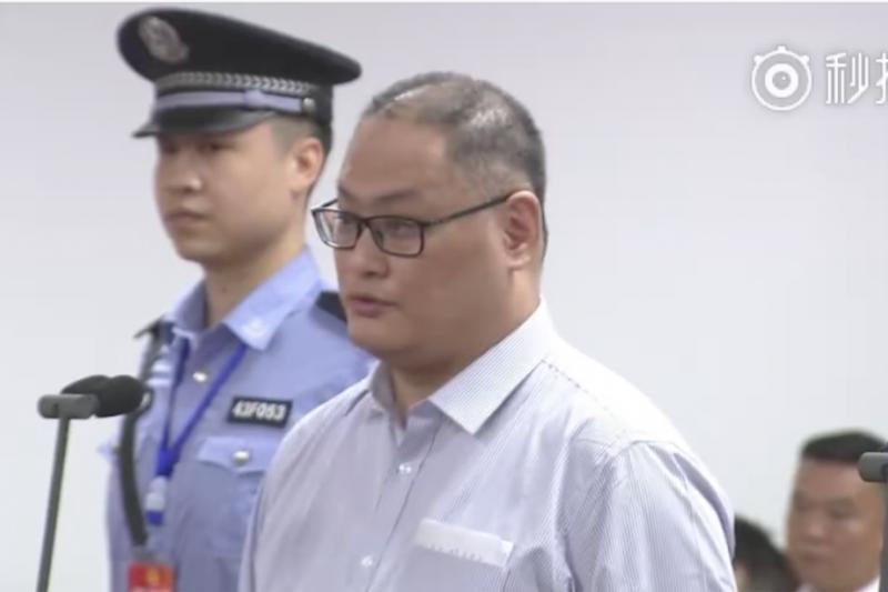 2017-09-11-中國將對李明哲展開審判,李明哲出庭。(取自官方微博)