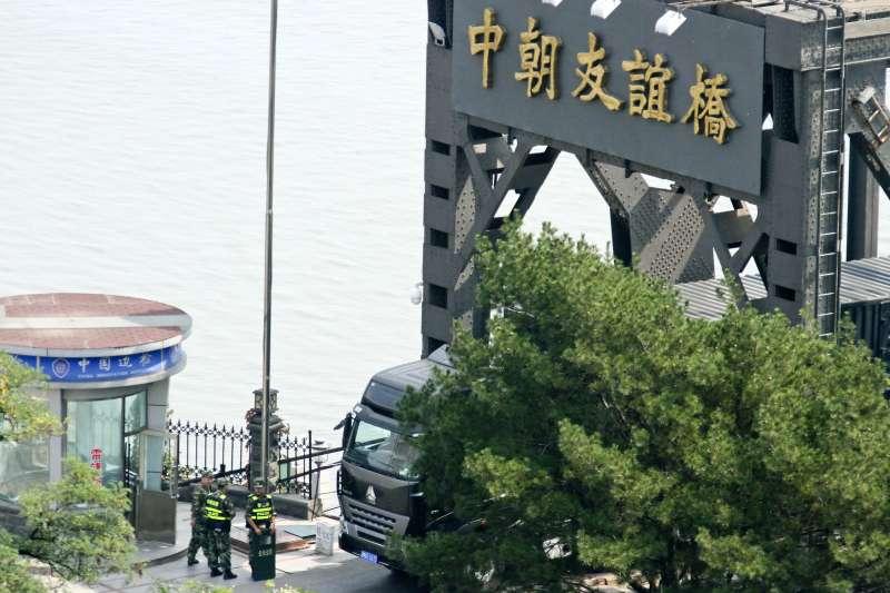 北韓與中國邊境的「中朝友誼橋」(AP)
