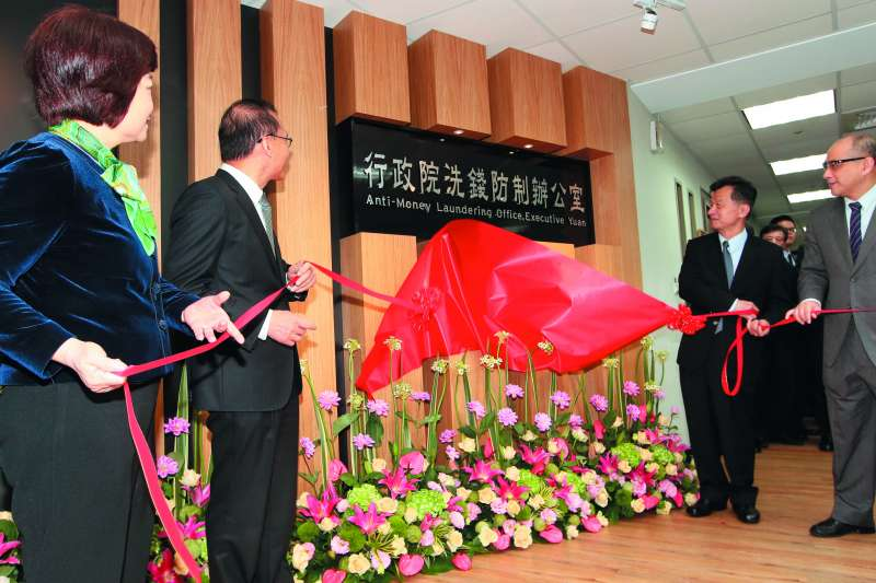 APG明年將對台灣進行第三輪相互評鑑,行政院特別成立洗錢防制辦公室。(郭晉瑋攝)