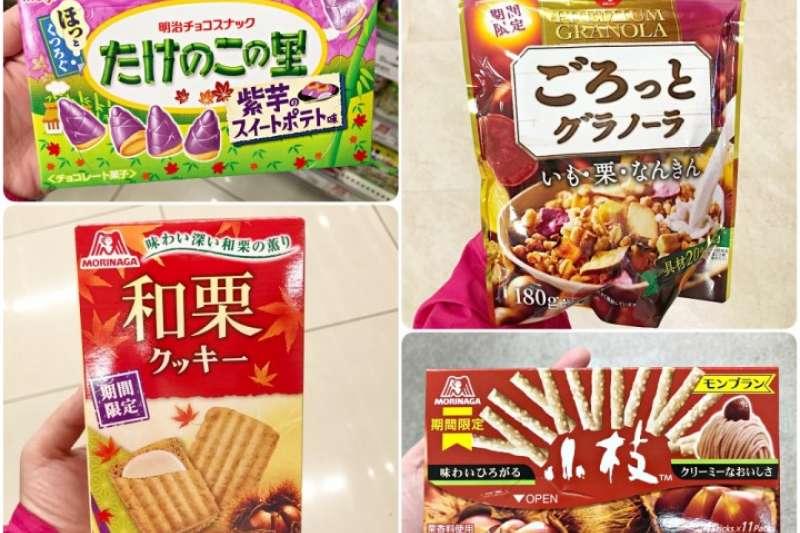日本超商推出許多秋季限定的零食餅乾。(圖/matcha提供)