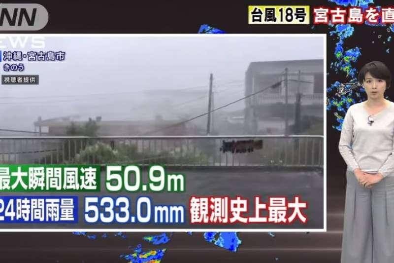 中颱「泰利」侵襲日本沖繩地區,宮古島市下起紀錄性豪雨。(翻攝影片)