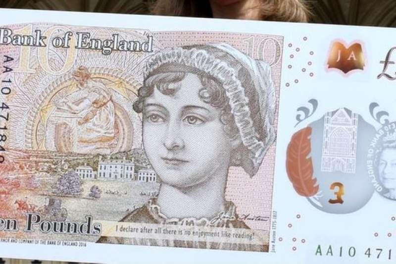 珍奧斯汀肖像下面印有《傲慢與偏見》中的名句。(BBC中文網)