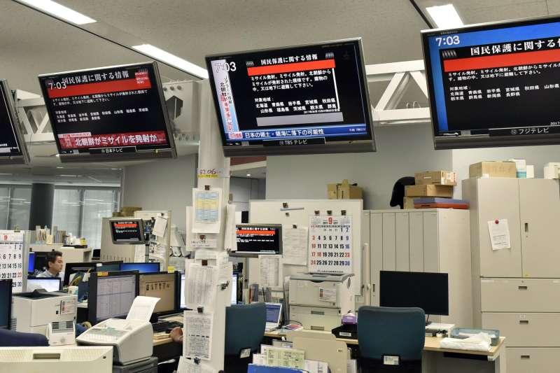 日本的J-Alert在15日再度警告北韓飛彈來襲。(美聯社)