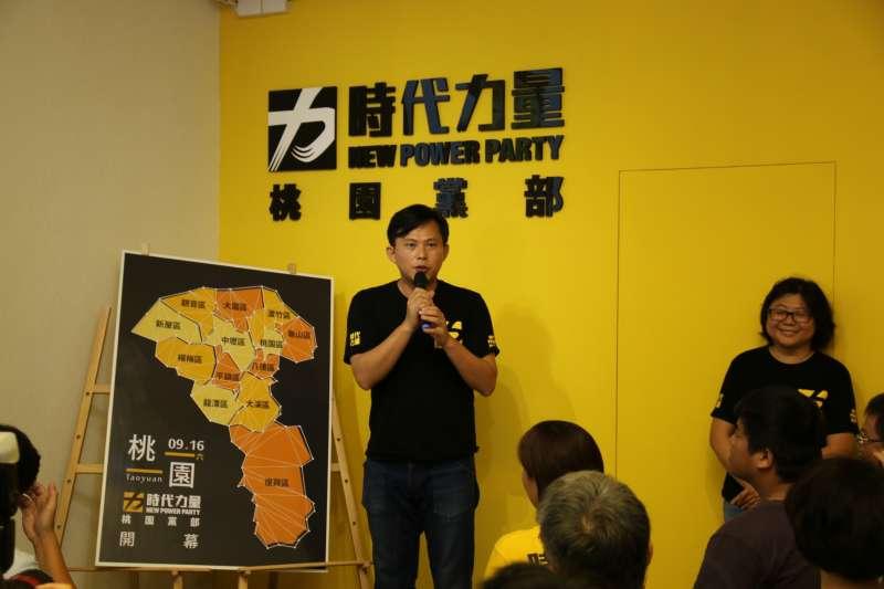 黃國昌說,2018桃園市長與市議員選舉,在議員選舉部分,希望至少能拿下3席。 (時代力量提供)