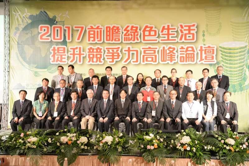 行政院長賴清德16日至台南出席「2017前瞻綠色生活提昇競爭力」高峰論壇(行政院)