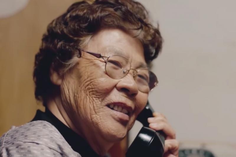退休後每天賦閒在家,人真的就會快樂嗎?(示意圖翻攝自Youtube)