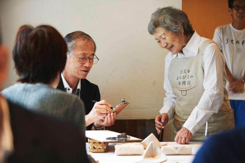 一家餐館的專業品質不該被服務至上的社會氛圍淹沒。(資料照,圖取自注文をまちがえる料理店@Facebook)