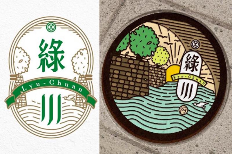 台中綠川推出超美的商標與人孔蓋設計,未來還有一系列措施,要讓綠川重回當年的小京都封號。(圖/台中市政府官網)