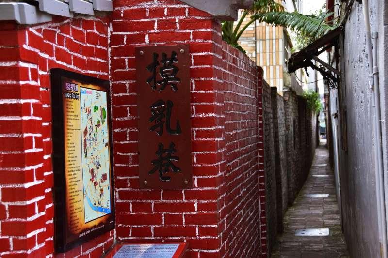 漳泉潮語系(閩南語)人群居住區,若有巷子很窄,通常會用「摸奶巷」來形容。(圖/dennis@flickr)