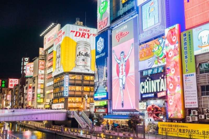 準備去日本自助旅行的朋友們,快來分享行程,成功出發就有機會贏得旅遊贊助金,活動總獎金5萬元!(圖/mrsuraphol@freepik)