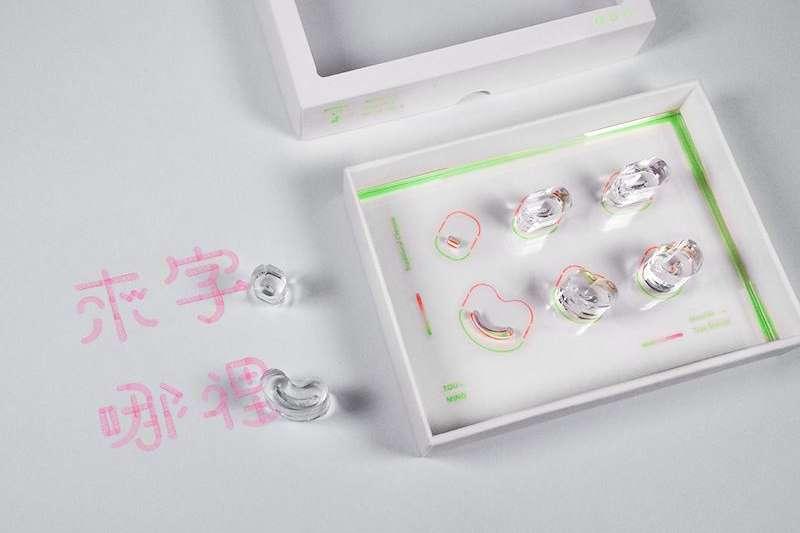 用簡單的筆劃,玩出新設計,體驗中文字的美妙。(圖/來字哪裡@facebook)