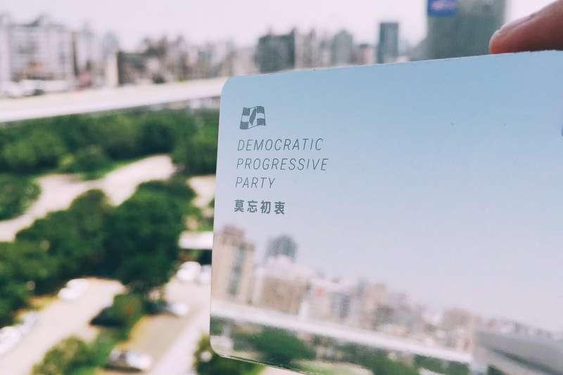 民進黨新版黨證是採鏡面材質的卡式黨證,黨員能夠時時看見自己面容、記得當初入黨初衷。(民進黨中央提供)