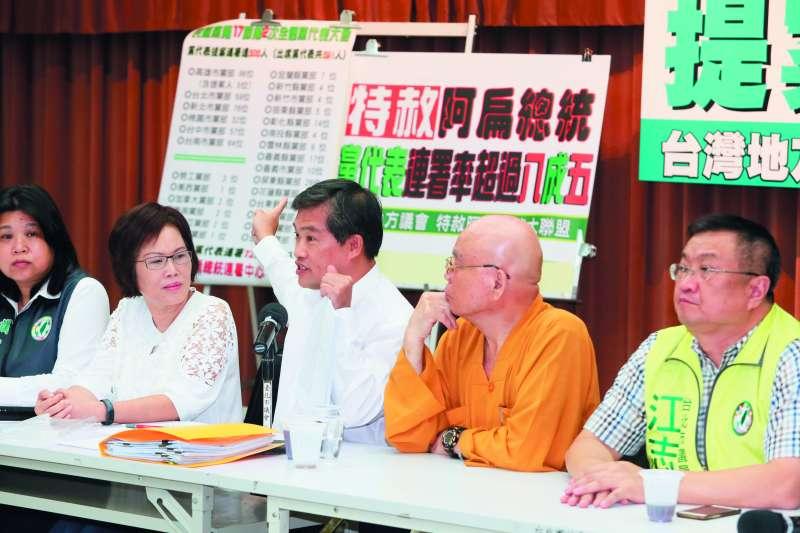 「台灣地方議會特赦阿扁總統大聯盟」在民進黨全代會前展開聯署。(柯承惠攝)