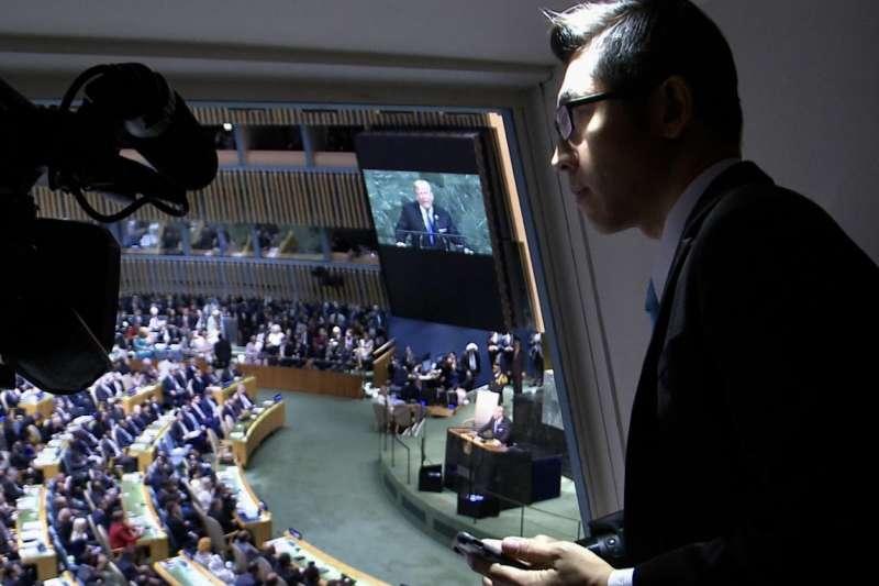 在聯合國現場看川普聯大處女秀(張經義提供)