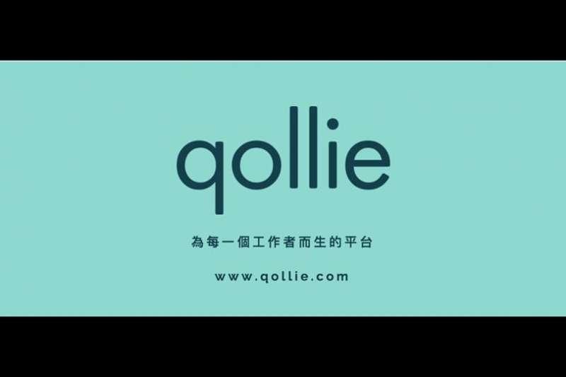 打造「求職天眼通」平台的qollie公司21日宣布解散,但是平台網站會繼續運作,也會推出改版和新功能。(取自 qollie - 求職天眼通粉專)