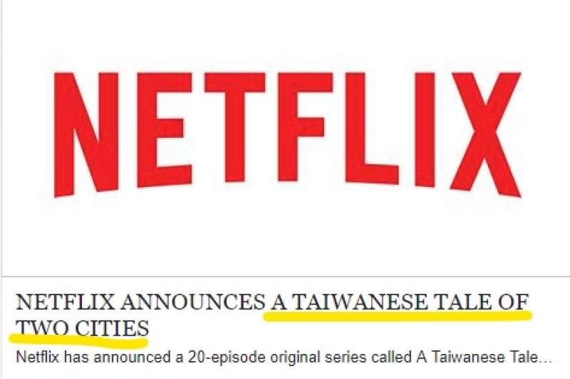 Netflix將與台灣導演葉天倫共同製作原創影集,預計明年播出,面向全世界說台灣的故事!(圖/截自葉天倫臉書)
