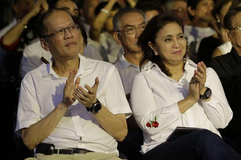 前總統艾奎諾三世(Benigno Aquino III) 和現任副總統羅貝多(Leni Robredo)也都出席這次活動。(美聯社)