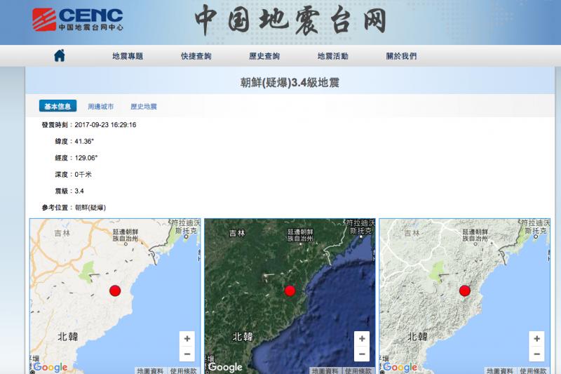 中國地震局觀測指出,台灣時間下午4點29分左右,在北韓北緯41.36、東經129.06度發生規模3.4地震,研判可能是核試爆。(截圖自網路)