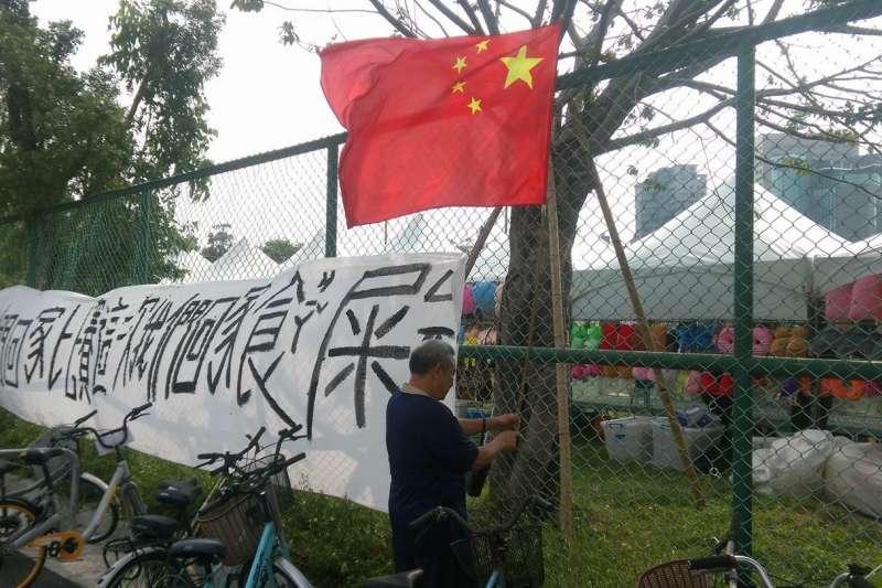 2017-09-24-台灣大學舉辦「中國新聲音」歌唱選拔會,愛國同心會人士到場,並於現場懸掛五星旗。(林靖堂提供)