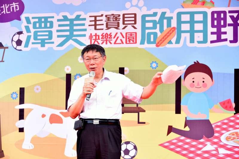 31位立委向民進黨全代會提名,要求台北市長自行提名,不再禮讓柯文哲,圖為台北市長柯文哲24日上午前往內湖區,參加潭美毛寶貝快樂公園啟用野餐日記者會(北市府)