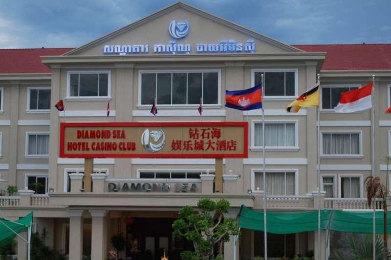 柬埔寨西哈努克港的一家賭場。(美國之音)