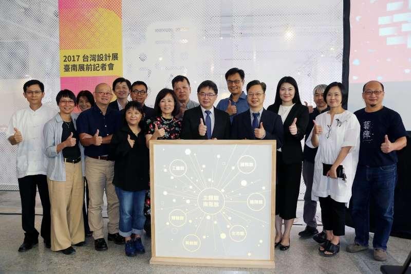 2017臺灣設計展9月30日即將在台南登場。(圖/台南市政府新聞及國際關係處提供)