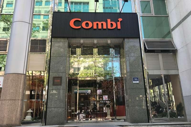 母嬰用品日系第一品牌Combi看好白領市場,進駐插旗內科(圖/Combi提供)