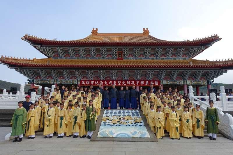 高雄巿紀念大成至聖先師孔子2567週年誕辰釋奠典禮。(圖/高雄市立歷史博物館提供)