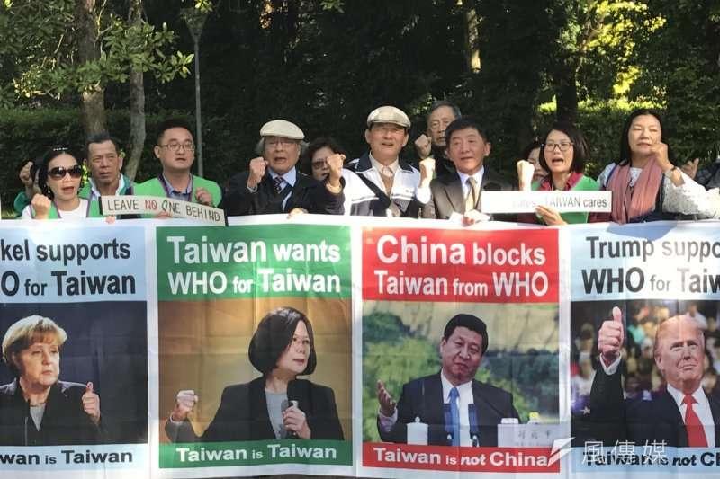 世衛宣達團召開記者會,抗議WHO技術性排除台灣人民旁聽。(世衛宣達團提供)
