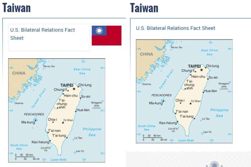 美國國務院官網改版 中華民國國旗消失了!左為舊版網頁,右為現行網頁(美國國務院)