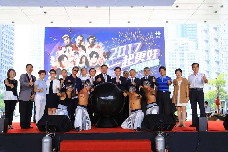 雙十晚會在台中,台中市長林佳龍邀請全民一同參與。(圖/台中市政府提供)