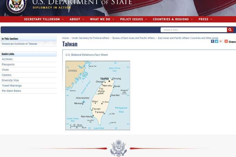 美國國務院官網改版,介紹台灣的網頁上,原有的中華民國國旗已消失不見。(取自美國國務院網站)