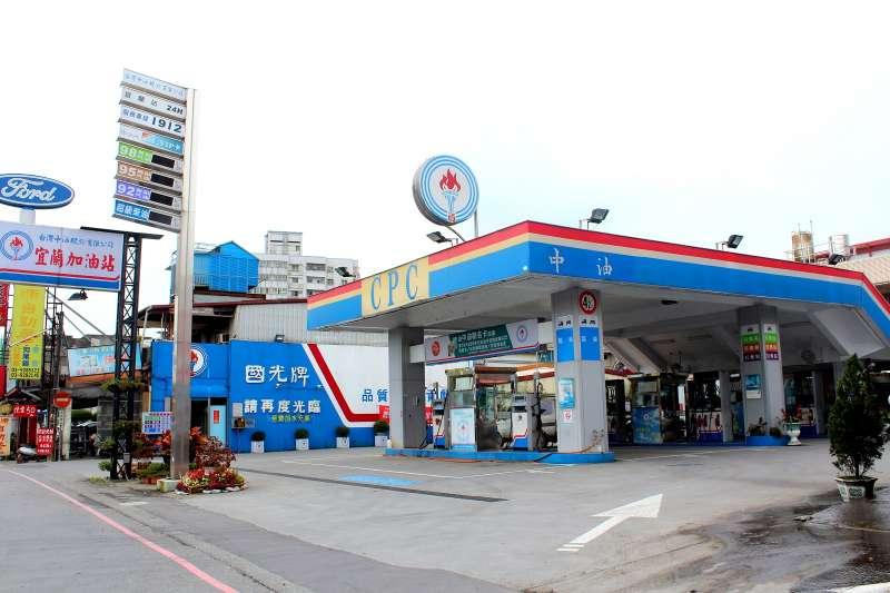 2017-10-01-中油1日宣布,自2日凌晨0點起,將調漲各式汽、柴油價格,平均每公升漲0.4元。油價連6週都上漲,也創下近9個月來新高。石油、加油站、中油。(取自中油官網)