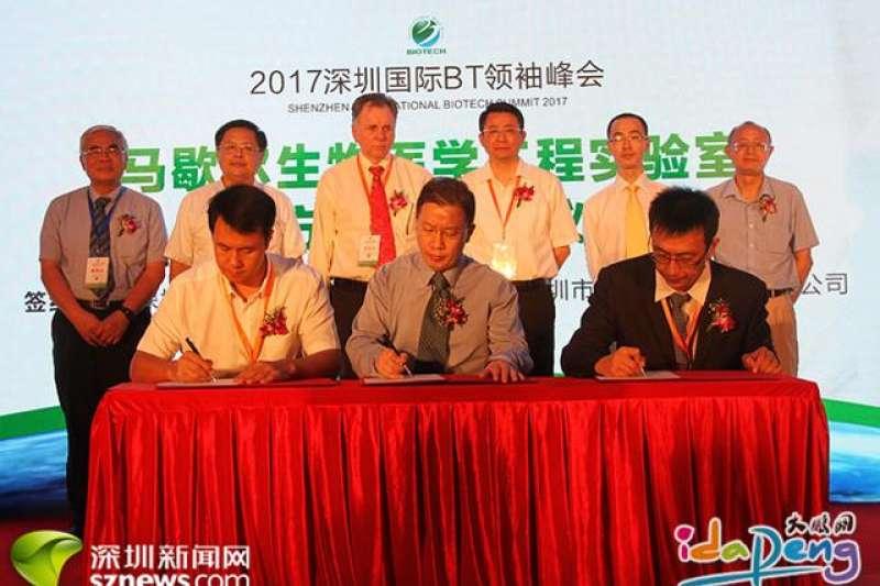 以澳洲諾貝爾獎獲得者馬歇爾命名的「馬歇爾生物醫學工程實驗室」9月21日在中國廣東深圳正式簽約揭牌(微博)
