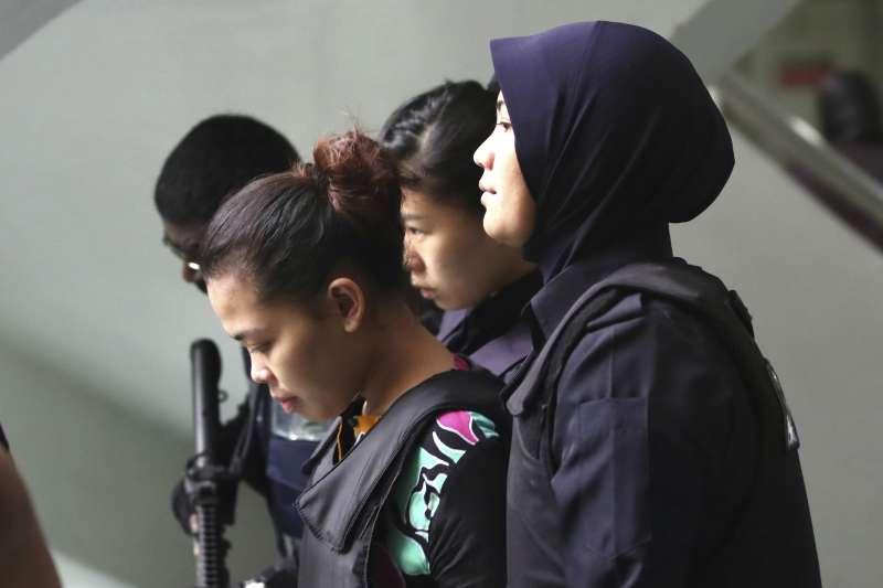 金正男遇刺:印尼女嫌西蒂艾莎(AP)