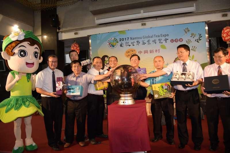 2017南投世界茶業博覽會10月7日到15日在中興新村中興會堂周邊舉行。(圖/南投縣政府提供)