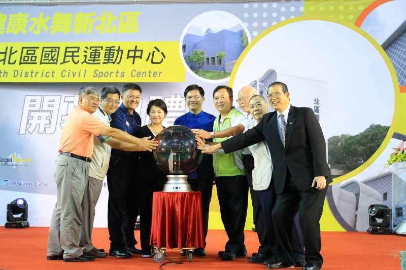 北區國民運動中心啟用儀式,鼓勵市民培養運動好習慣(圖/台中市政府提供)