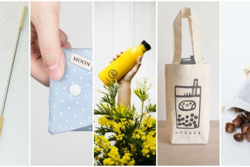 生活中稍微改變,這些「生活小物」就可以幫你輕鬆做環保!(圖/pinkoi提供)
