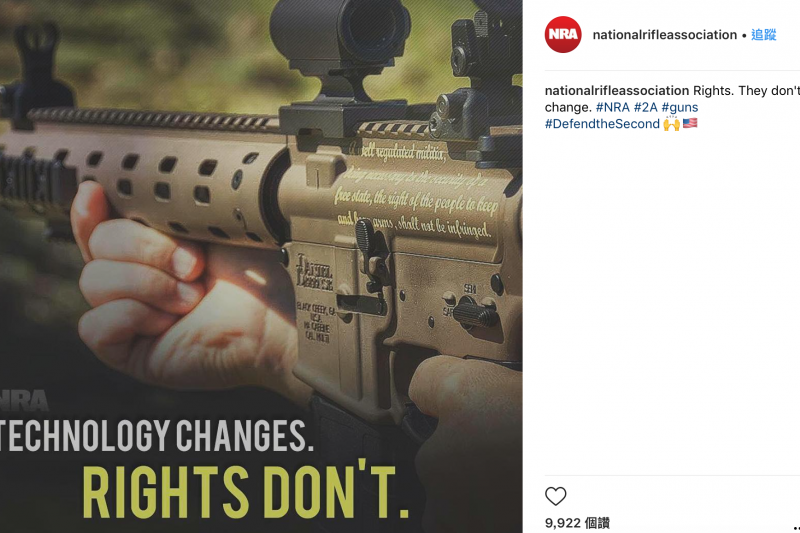 美國全國步槍協會仍堅定支持擁槍權。