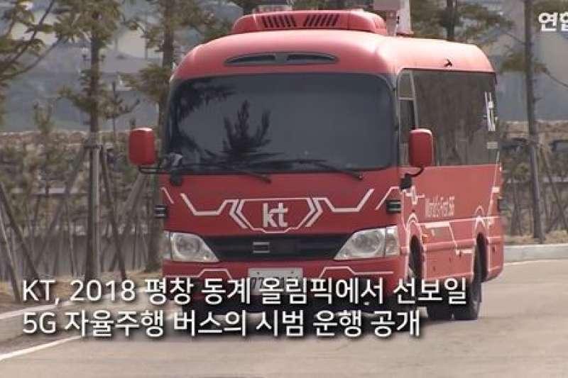 南韓知名電信公司「韓國通訊」(KT)發布聲明,日前研發的自動駕駛公車通過國土交通部認可。(翻攝影片)