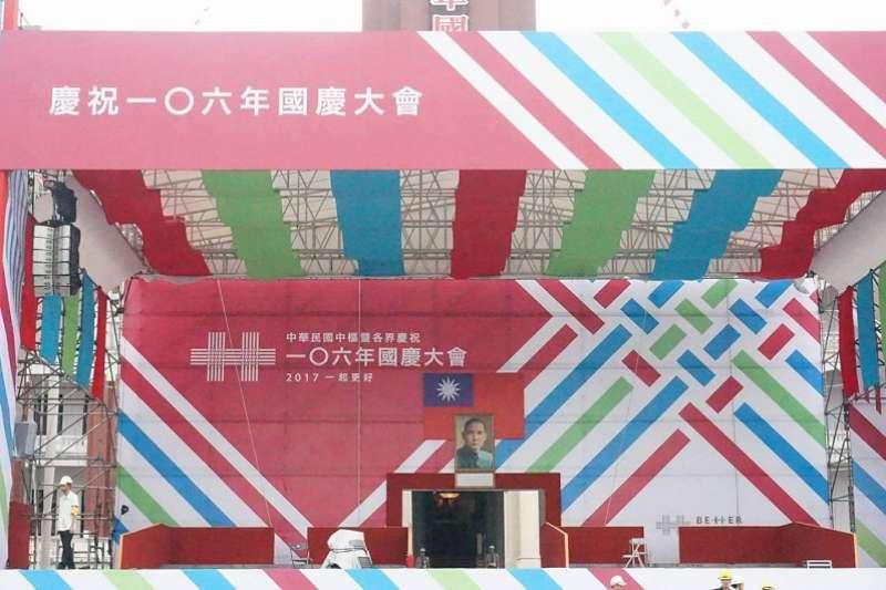 今年國慶視覺靈感(左)來自「茄芷袋」。(取自中華民國 讚國慶臉書)