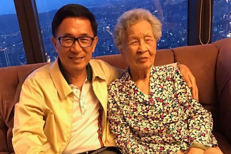 陳水扁與扁媽一起度過中秋節。(取自陳致中臉書)