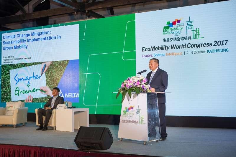 台達創辦人鄭崇華先生以「因應氣候變遷 實踐永續發展」為題,在高雄演說(圖/台達提供)