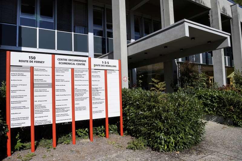 國際廢除核武運動(ICAN)位於瑞士日內瓦的總部(AP)